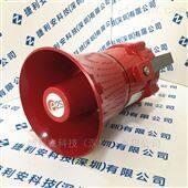 E2S BEXL15DFV100AB1A1R隔爆扬声器