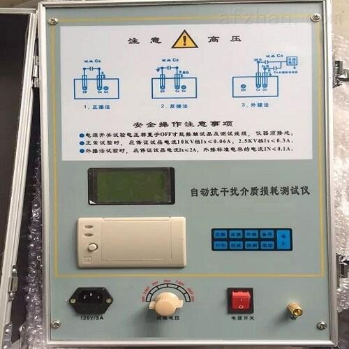 抗干扰介损测试仪原厂制造