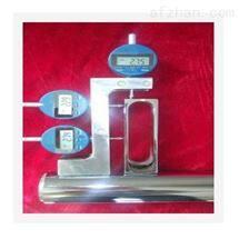 M397005联轴器偏差测量仪(中西器材) 型号:ZXHD-7