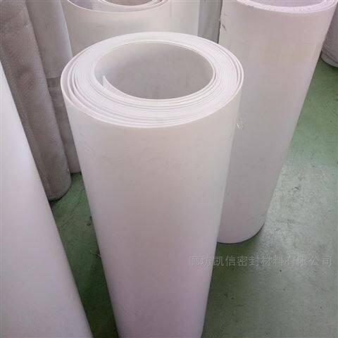 渭南市聚四氟板生产厂家
