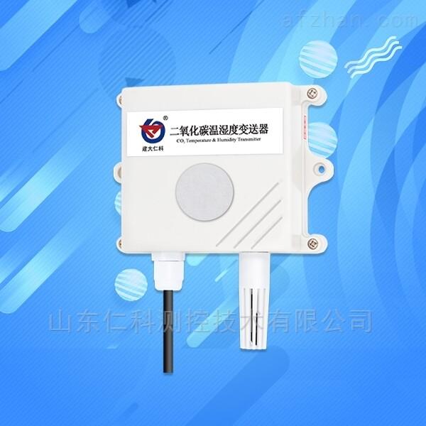 二氧化碳传感器浓度检测仪