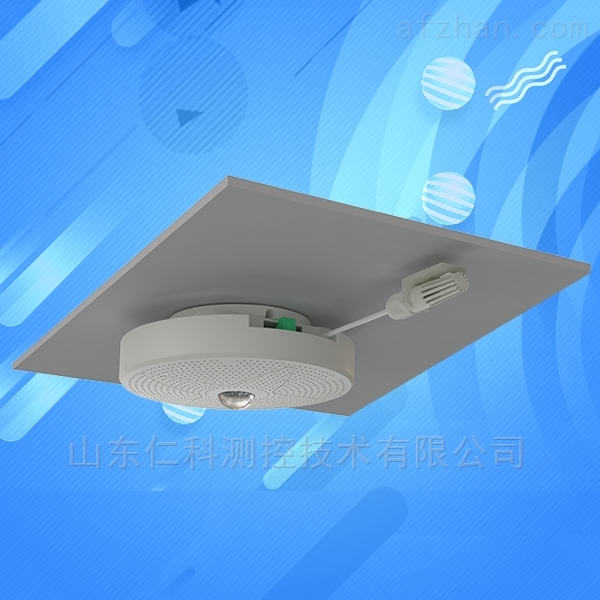气体检测仪多功能室内空气质量传感器