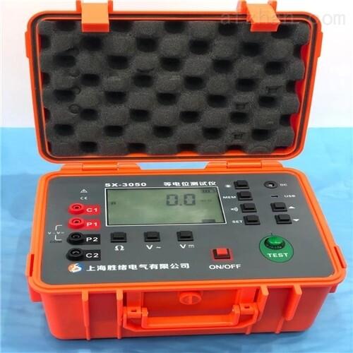 S460等电位测试仪