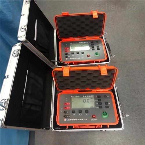 SX-330等电位阻测试仪/防雷