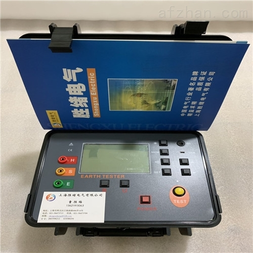 BY2571型数字式接地电阻测试仪