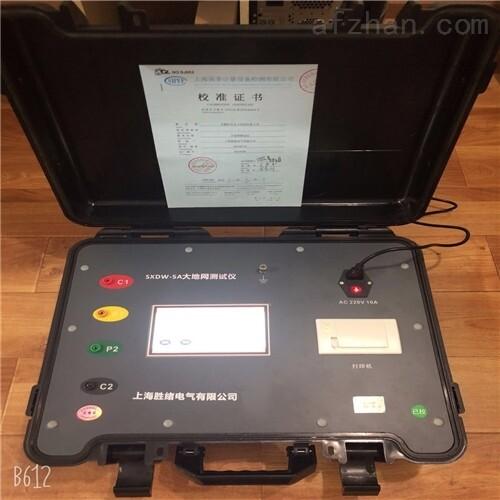 大地网接地电阻测试仪(3A)
