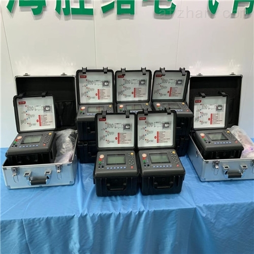 绝缘电阻测试仪、电力承试修设备价格/报价
