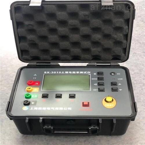 接地土壤电阻率测试仪
