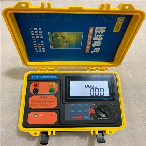接地电阻土壤电阻率测试仪生产厂家