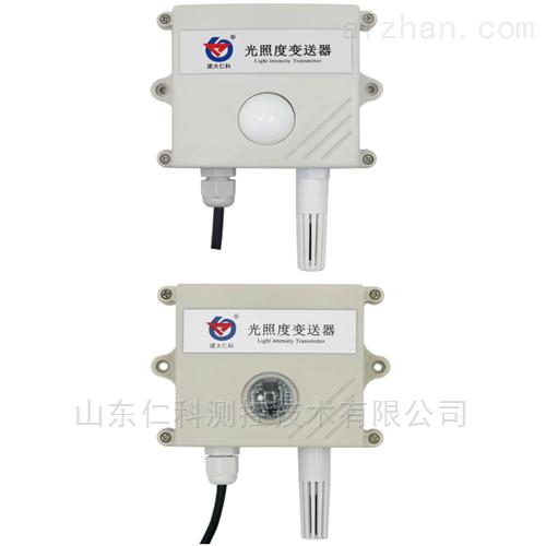 光照温湿度变送器485型