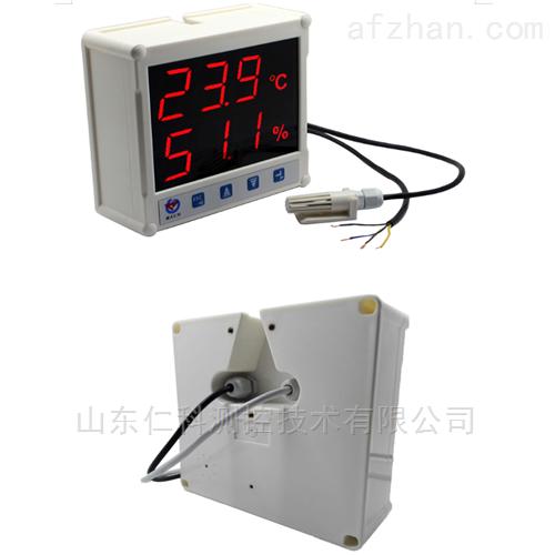 大屏显示温湿度变送器传感器