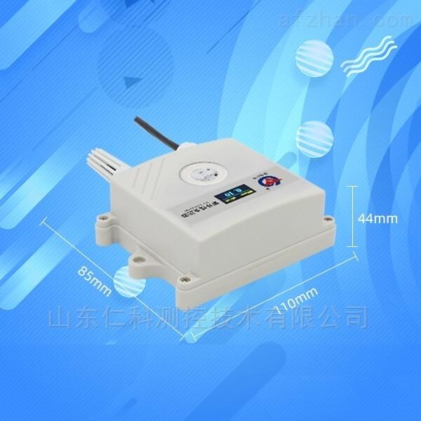 紫外线变送器传感器 照射强度监测rs485