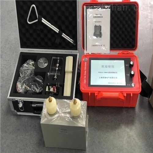 低压电缆故障定点仪