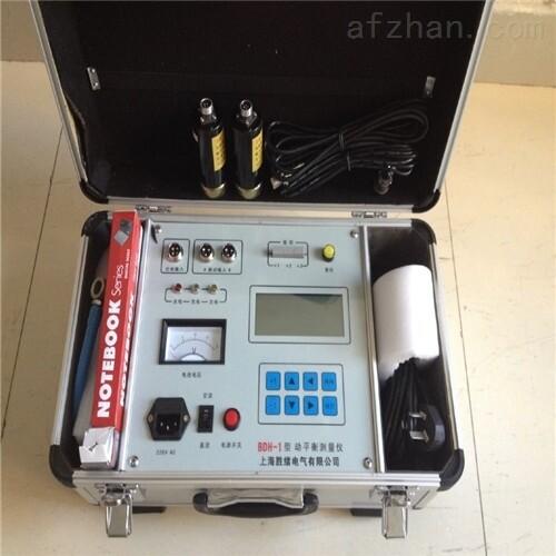 上海便携式动平衡测量仪生产厂家