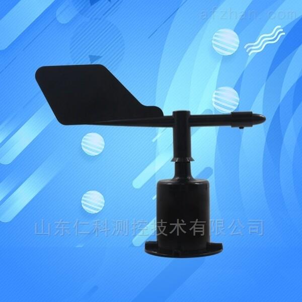 建大仁科 风向传感器变送器风向标485modbus