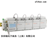 ADF400L-12H(6S)18(D)Y預付費多用戶電能表