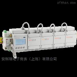 ADF400L-12H(6S)18(D)Y预付费多用户电能表