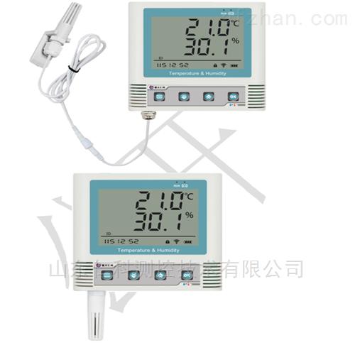 建大仁科温湿度变送器传感器