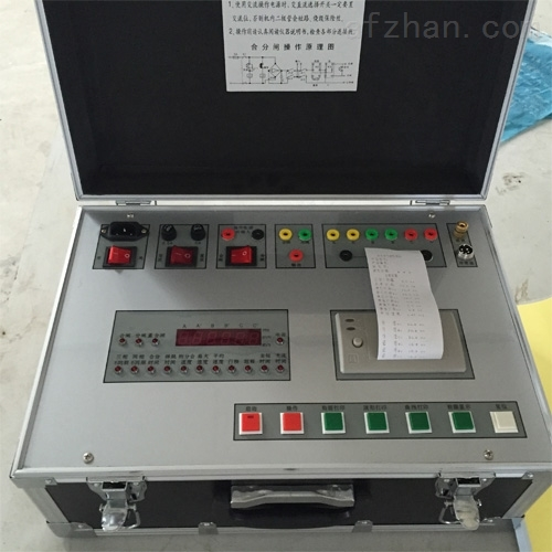 断路器特性测试仪原厂销售