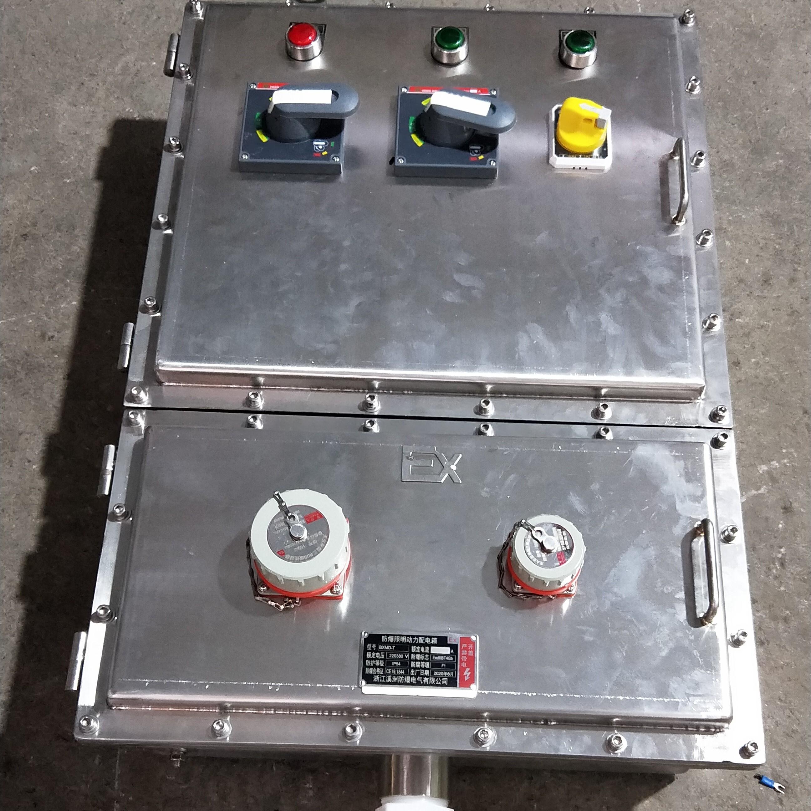 不锈钢防爆动力检修箱