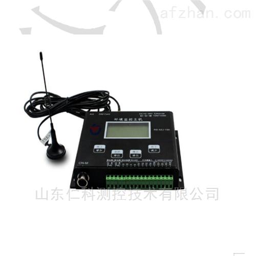 无线温湿度主机传感器