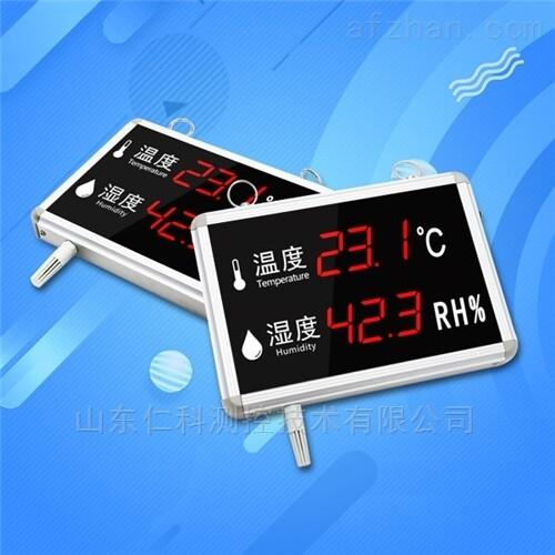 RS485数字大屏LED温度湿度仪