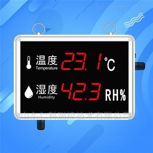 RS485数字大屏LED温度湿度仪温湿度计工业级