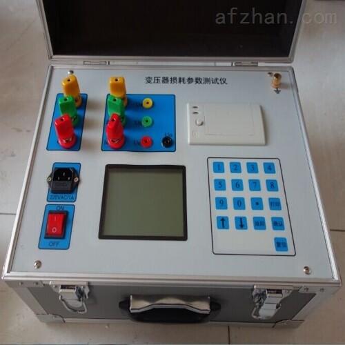 变压器损耗参数测试仪精美实用