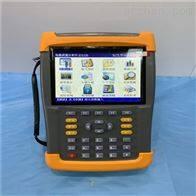 手持电能质量测量仪