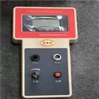 销售TG-2000型电缆故障测试仪