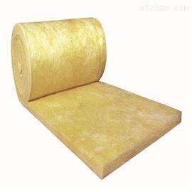 10米*125防火铝箔贴面玻璃棉毡 厂家批发零