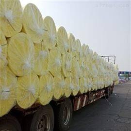 10米*125防火玻璃棉卷毡 厂家直销  河北发货