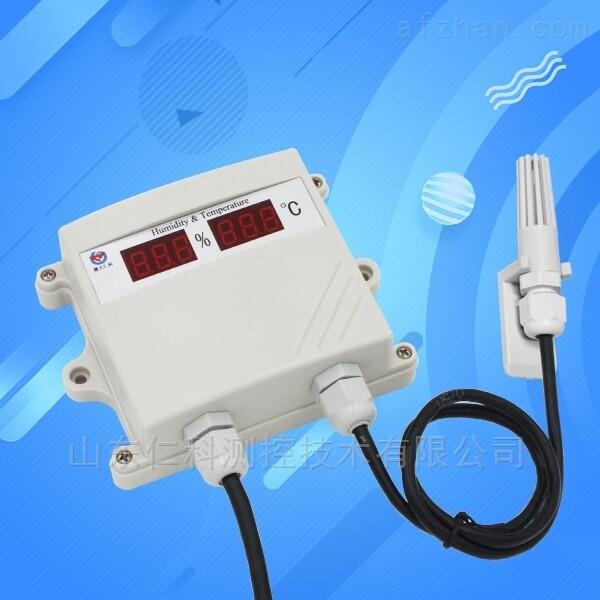 数码管显示温湿度传感器