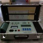 PHY系列动平衡测量仪