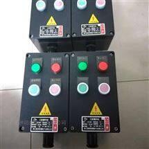 净制设备三防控制箱