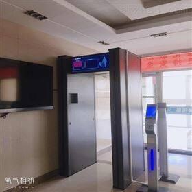 HD-III区分检测涉密室手机安检门