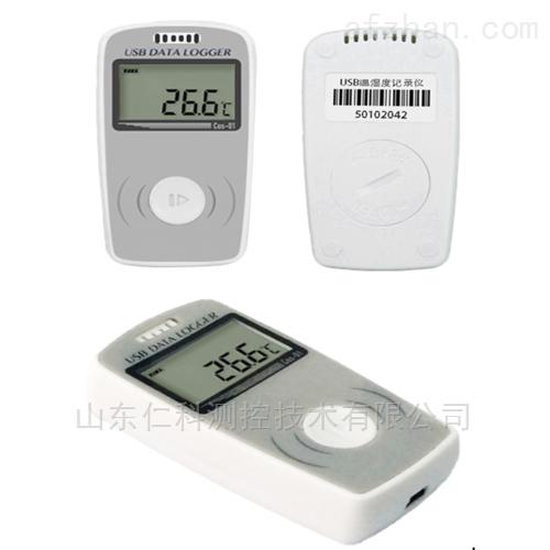 USB型温湿度记录仪传感器