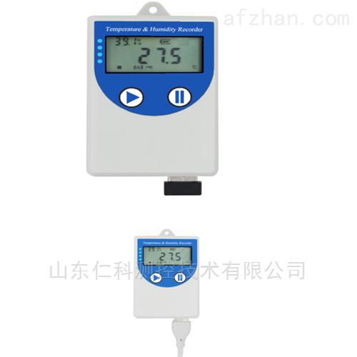 建大仁科USB型温湿度记录仪变送器