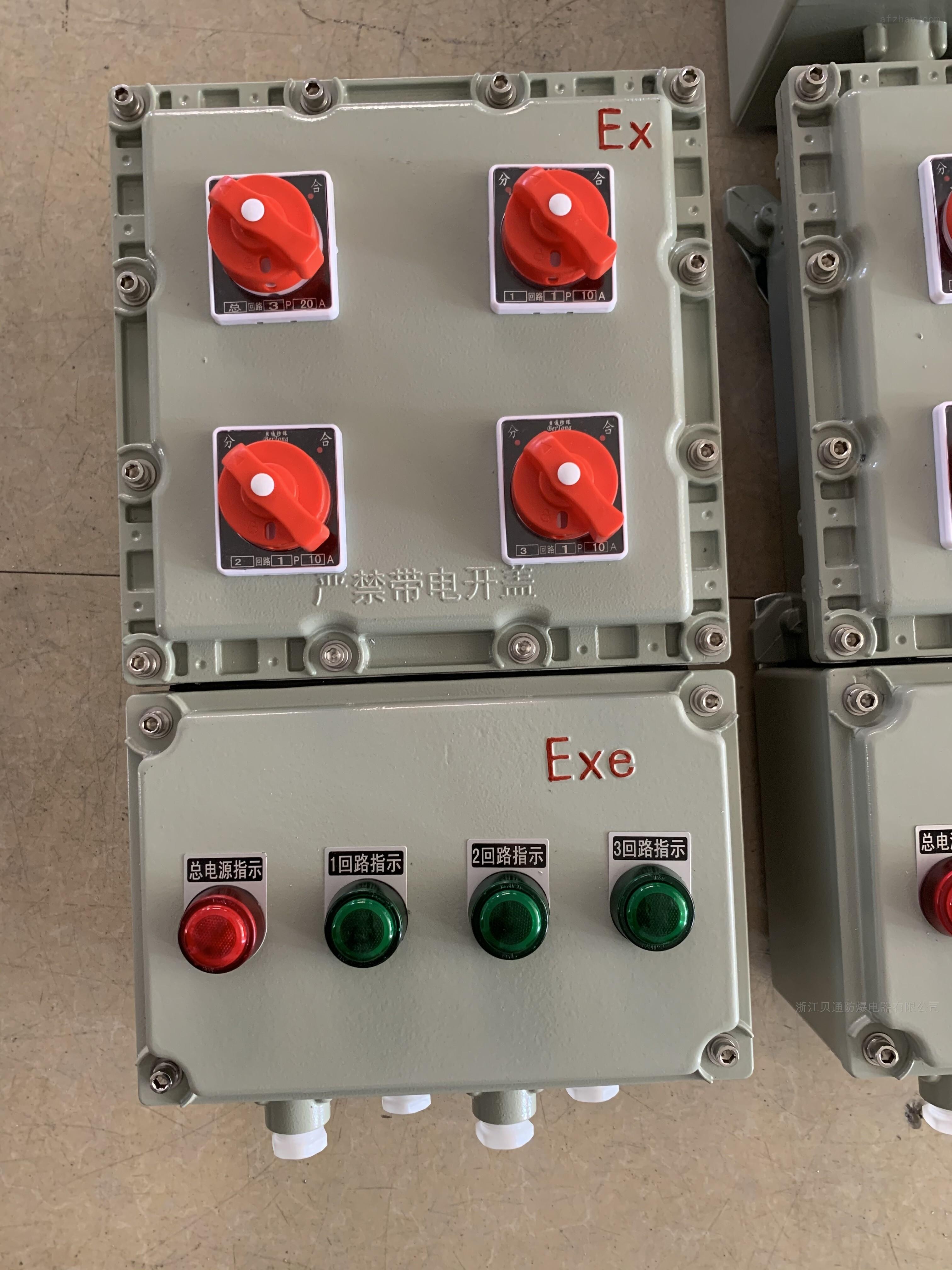 BXM(D)系列专业定做各种防爆照明配电箱动力箱控制箱