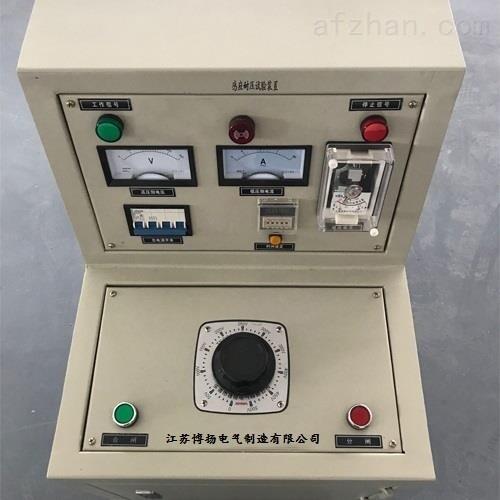 感应耐压试验装置厂商促销价