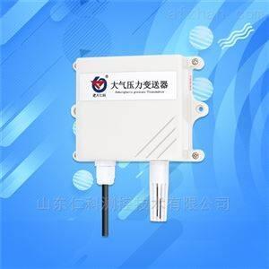 大气压力检测 压力变送器传感器 485