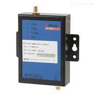 智能無線網關AF-GSM300/400安科瑞廠家
