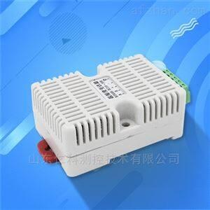RS485型导轨式温湿度变送器 modbus协议