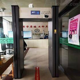 BD-I大客流医院危险品安检门
