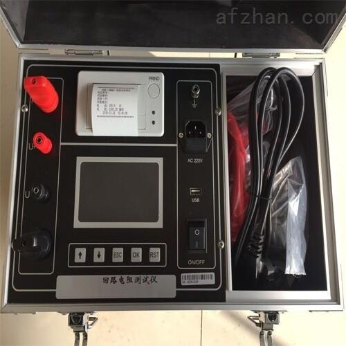 现货智能回路电阻测试仪出厂