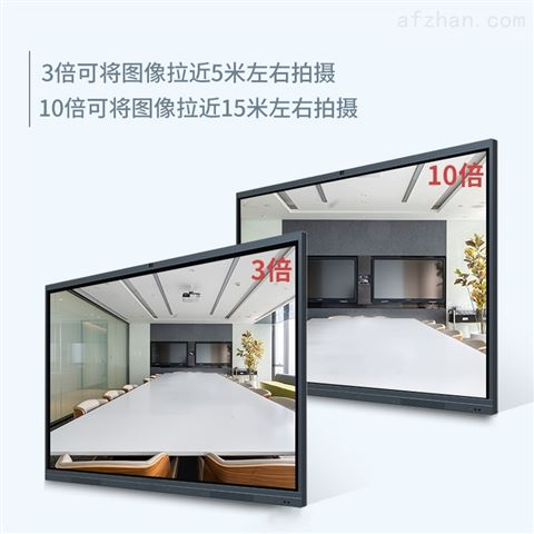 商用型视频会议摄像机1080p高清广角USB