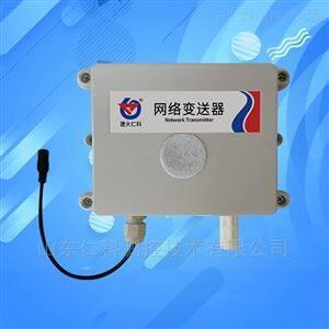 建大仁科GPRS气体变送器