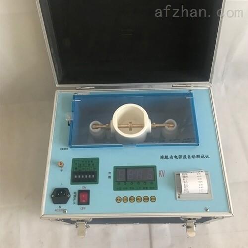 供应绝缘油耐压测试仪生产商