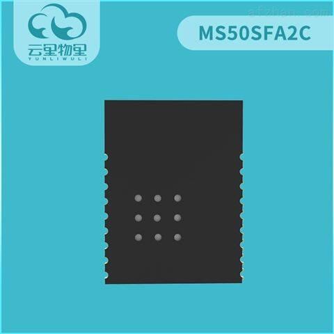 支持二次开发的蓝牙模块MS50SFA2C