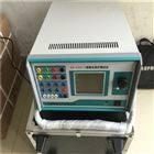EKJ344三相微机继电保护测试仪